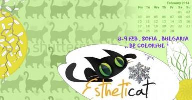 NAJAVA: Izložba mačaka Sofija 2014